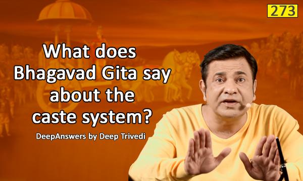 bhagavad gita caste system quotes
